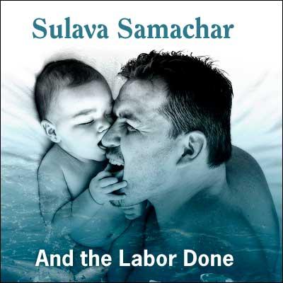 Sulava Samachar
